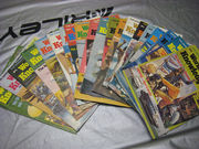 World of knowledge magazine collection from the 1980's